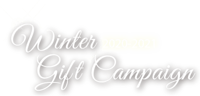 Winter Gift Campaign